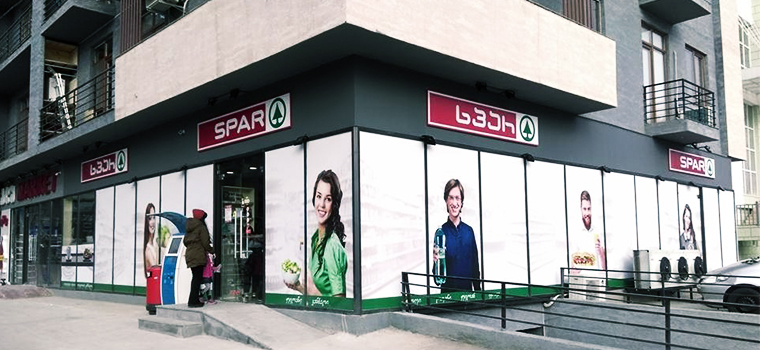 Our  first store in Didi Digomi (Tbilisi)